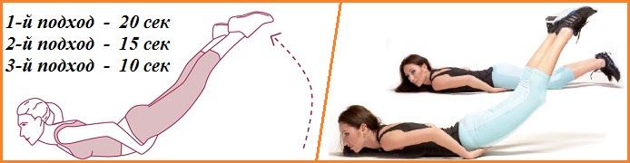 упражнение лодочка для попы